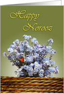 Happy Norooz - wild flowers-English card