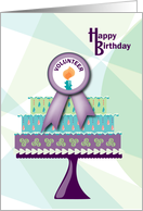 Volunteer Ribbon - Happy Birthday card