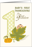 Baby Peeking Over Leaf - Great Grandson First Thanksgiving card