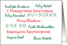 Merry Christmas in Many Languages Card