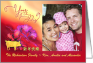 Chinese New Year of the Pig, Red and Magenta Ginkgo Leaves card