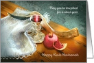 Business to Clients Happy Rosh Hashanah Jewish New Year Shofar card