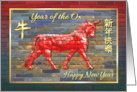 Year of the Ox Red Brick Bull for Chinese New Year in Blue and Red card