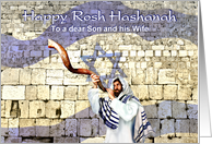 To Son and His Wife, Happy Rosh Hashanah, Man Blowing Shofar card