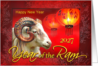 Happy New Year 2027, Year of the Ram or Goat & Red Lanterns card