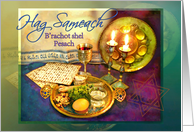 Hebrew Hag Sameach, Passover Seder Plate Hebrew Pesach Blessings card