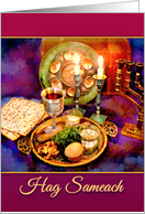 Hebrew Hag Sameach, Passover Seder Plate, Maroon and Purple card