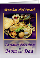 Mom and Dad, Passover Blessings Seder Plate with Purple and Gold card