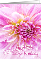 Half Sister Birthday Card - Exciting Party Time Floral card