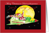 Merry Christmas, boy in rocket across starry sky, dad and partner card