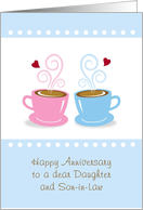 Daughter and Son-in-Law Anniversary, Whole Latte Love, Card