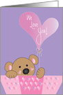 Valentine with Bear Balloon on Lavender, We Love you card