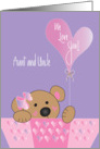 Valentine for Aunt and Uncle, Bear with Heart Balloon card