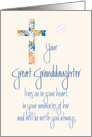Sympathy in Loss of Great Granddaughter, Stained Glass Cross card
