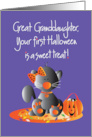 First Halloween for Great Granddaughter, Sweet Treat Kitty card