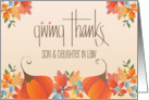 Thanksgiving for Son and Daughter in Law, Pumpkins and Leaves card