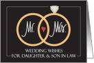 Wedding for Daughter and Son in Law, Wedding RIngs and Heart card