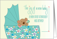 Announcement of New Great Grandbaby, Crib and Toys card