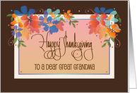 Thanksgiving Blessings for Great Grandma, Pumpkins & Fall Leaves card