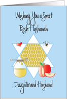 Rosh Hashanah for Daughter & Husband, Honey and Apples card