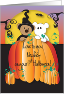First Halloween for Nephew, Pumpkin Peeking Bears with Full Moon card