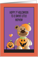 1st Halloween for Nephew, Little Jack O' Lantern Bear with Pull Toy card