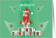 First Christmas for Granddaughter, Bear on Blocks with Santa Hat card