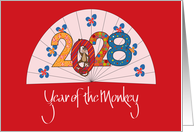 Hand Lettered Chinese New Year 2028, Monkey with Fan & Year card