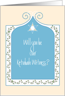 Invitation to be Witness of Ketubah at Wedding with Scrollwork card