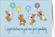 Baby Great Grandson Congratulations, Four Bears & Balloons card
