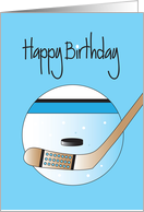 Birthday for Ice Hockey Player, Ice Hockey Stick, Black Puck & Ice card