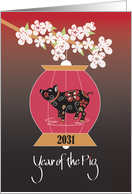 Hand Lettered Chinese New Year, Year of the Pig in Red Lantern card