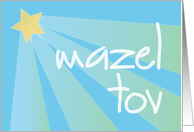 Mazel Tov - Congratulations card