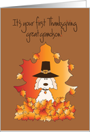 First Thanksgiving, Great Grandson, pilgrim-hatted puppy card