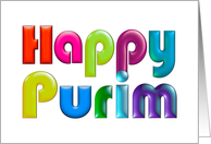 Happy Purim Sister fun colorful 3d-like greeting for sister card