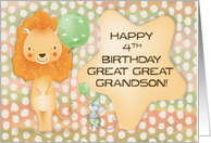 Happy 4th Birthday to Great Great Grandson Cute Lion with Balloon card