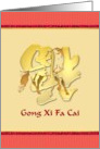 Riding on luck, Gong Xi Fa Cai, upside down fu for good luck card