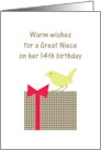 Great Niece 14th birthday, little yellow bird perched on present card