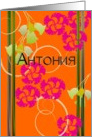 Name day for Antonia written in Bulgarian cyrillic alphabet card