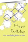 Birthday for Father-in-Law, Geometric Pattern card