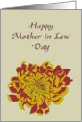 Mother in Law Day from daughter in law, chrysanthemum flower card