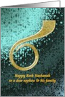 Rosh Hashanah greetings for nephew and family, shofar card