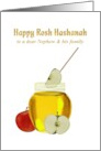 Rosh Hashanah for nephew and family, apples and a jar of honey card