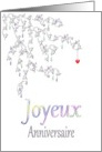 French birthday greeting, Joyeux Anniversaire, Jewels and a red heart card