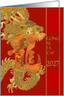 Mighty Dragon Upside Down Fu Symbol for Good Luck new year 2027 card