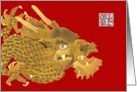 Dragon, Upside Down Fu Symbol for Good Luck, Chinese New Year card