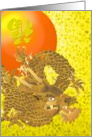 Chinese new year, Dragon descending from the heavens Upside Down Fu Symbol for Good Luck card