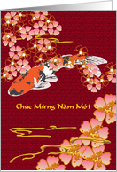 vietnamese happy lunar new year koi fish and pretty blossoms card
