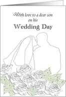 Wedding congratulations from father to son, bride and groom kissing card