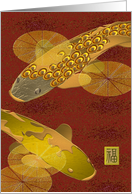 Chinese new year 2019, golden koi fishes and luck card